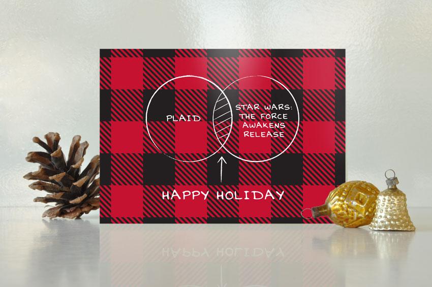 Objectivity Holiday Card